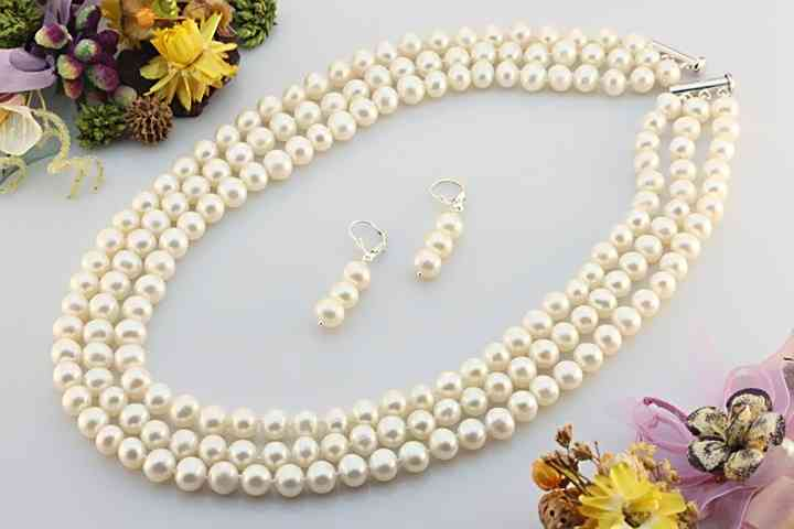 sirag perle